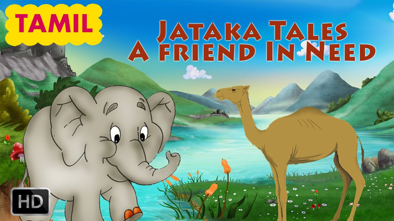 Jataka Tales - Short Stories For Children - Elephant Stories - A Friend In  Need - Animated Cartoons - Geethanjali Kids - Tamil