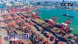 [中国新闻] 海南自由贸易港:2025年前适时启动全岛封关 六个方面实现自由便利 | CCTV中文国际