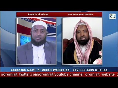 Al Fataawaa #04 Afaan Oromo | Sheikh Mohammad Hamiddin | OIT Khan Qophaawee