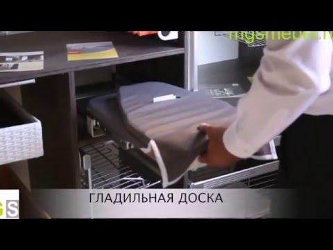 выдвижные корзины для шкафов владивосток