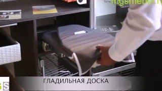 видео Современные аксессуары и фурнитура для шкафа-купе