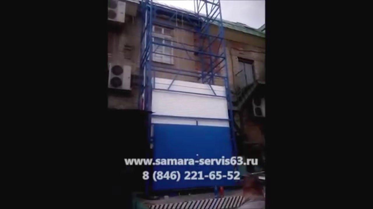 Купить строительный подъемник от plettac киев для безопасной транспортировки грузов на высоту до 300 метров. ☎ (050) 353-90-34.