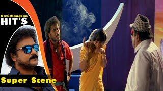 Soundarya is forced to do what Ravichandran tells | Sipayi Kannada Movie | Kannada Scenes