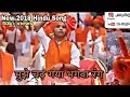 "Bhagwa Rang Shehnaz Akhtar Song In Dj Mix By ""Dj Pattu (Sharwan Singh Bhati )"