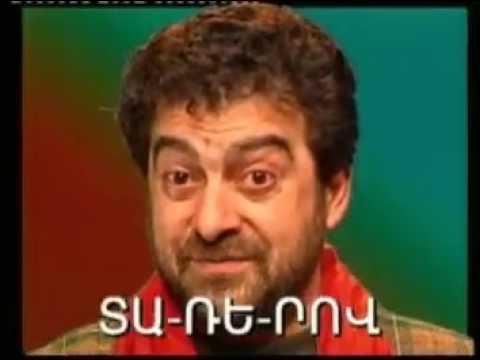 Mer Aybbenaran 1 Hrant Toxatyan, Our Alphabet 1
