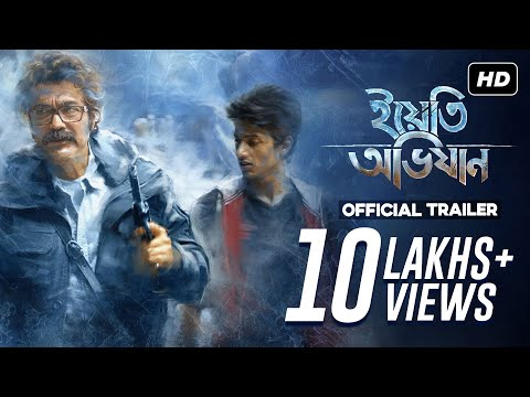 Yeti Obhijaan (ইয়েতি অভিযান) | Official Trailer | Prosenjit | Aryann | Indraadip | Srijit Mukherji