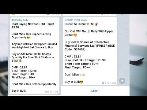 🤯Interactive Financial Services Ltd(IFINSER) 💹💹  100% Big Bulls ka 100% Scam   Watch Till End🙏