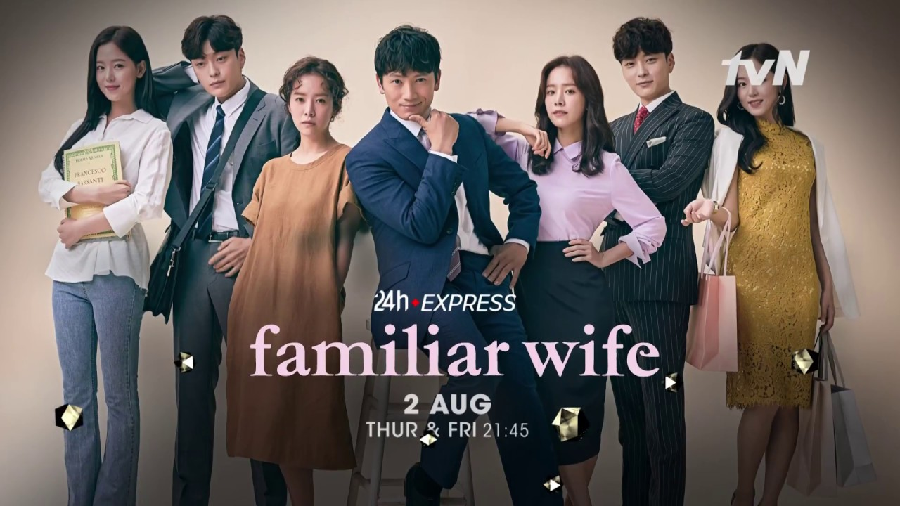2018 K-Drama