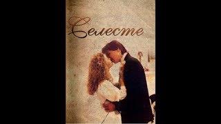 маленькая история о любви Франко и Селеста ( Сериал Селеста, всегда Селеста) клип