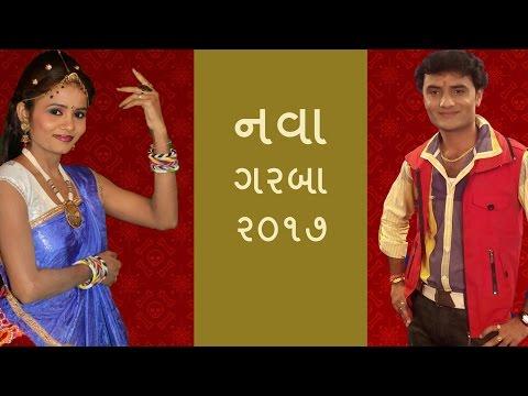 dandia dance of gujarat - garba new 2017 - navratri special garba
