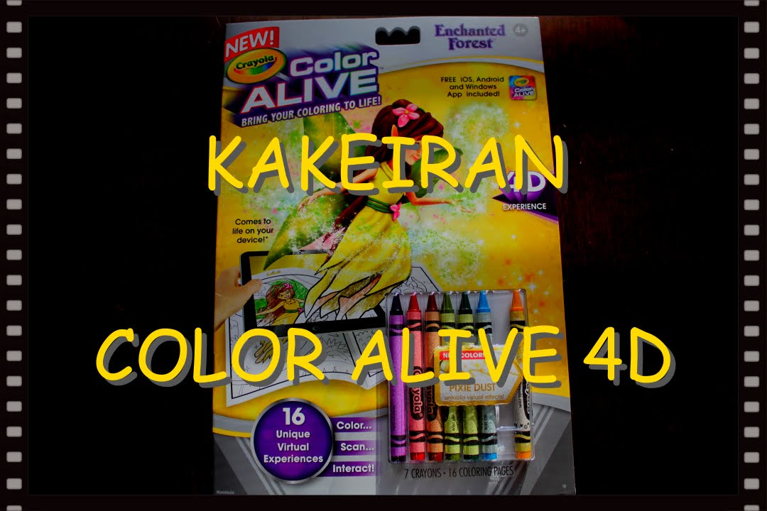 Not Your Ordinary Coloring Book This Is Color Alive 4D