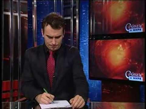 Международные новости RTVi 15.00 GMT. 8 августа 2013