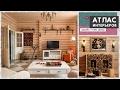 Поделки - Интерьер деревянного дома: дизайн и внутренняя отделка