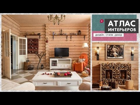 Интерьер деревянного дома: дизайн и внутренняя отделка