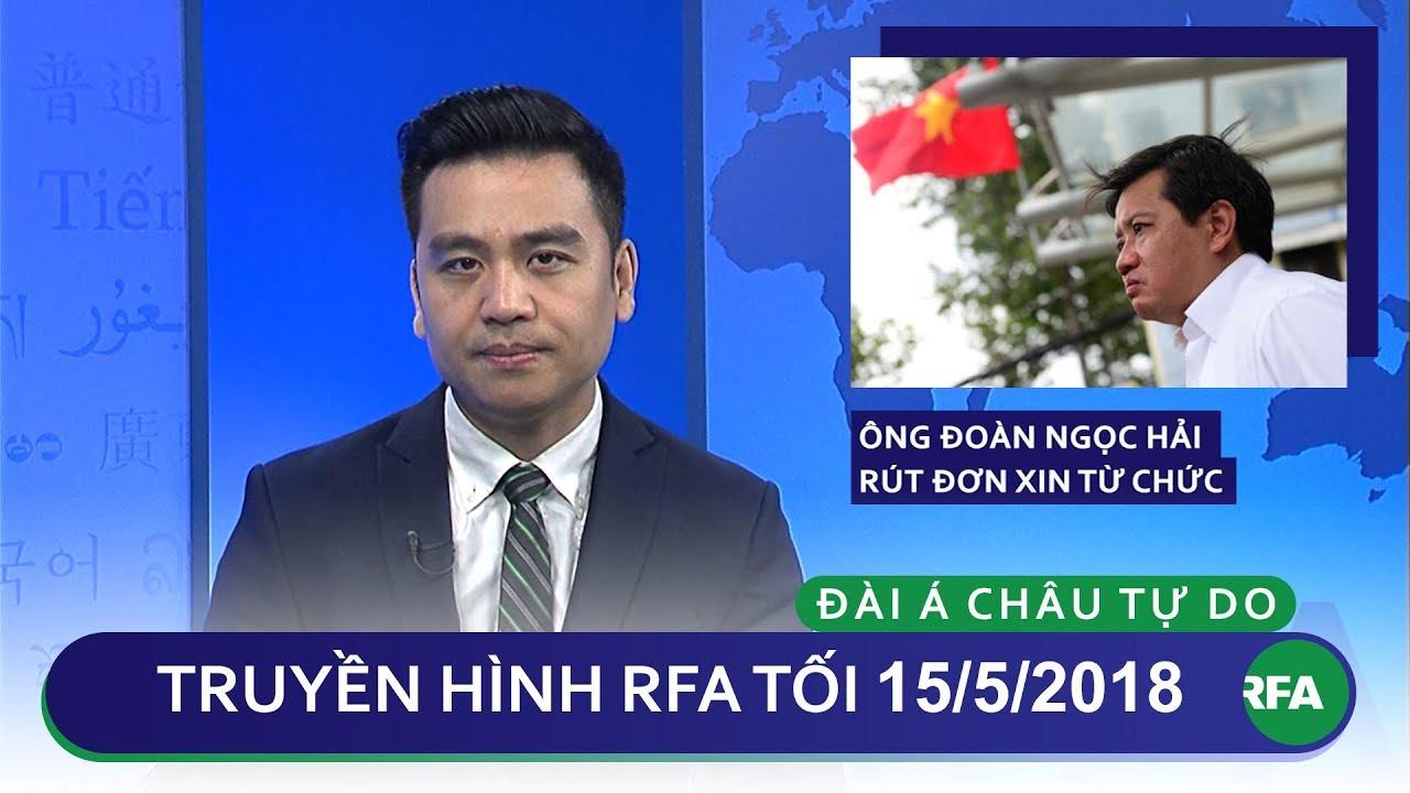 Tin tức thời sự: Phó chủ tịch 'dẹp vỉa hè' Đoàn Ngọc Hải rút đơn xin từ chức