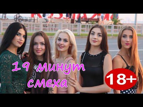 19 МИНУТ СМЕХА ДО СЛЁЗ  ЛУЧШИЕ РУССКИЕ ПРИКОЛЫ 2019  ПРИКОЛЮХА #41