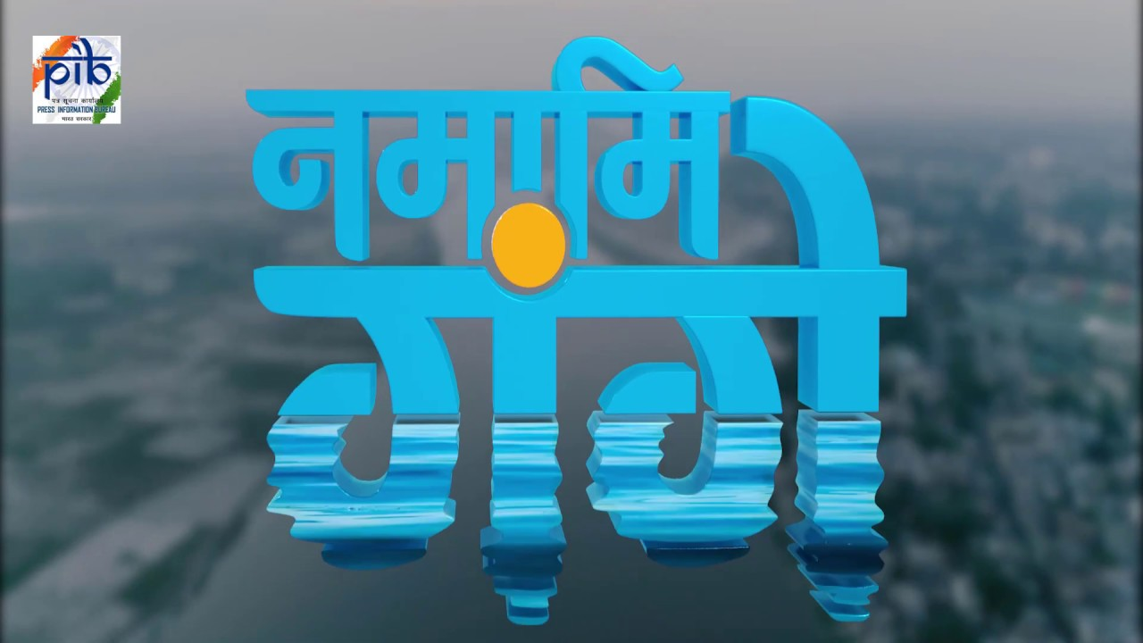 Download Taking Namami Gange mission one step towards Clean Ganga in Kanpur