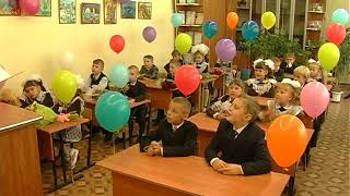 """Видео урок мероприятия, посвящённого Дню знаний """" День Радости"""""""