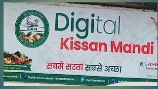 Kishan Mandi narela | digital Kisan Mandi| narela Mandi | narela Delhi |
