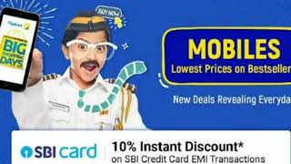 Flipkart Upcoming Sale 2020 | Amazon Upcoming Sale 2020 | Flipkart Sale | Amazon Sale | 2020 | Date