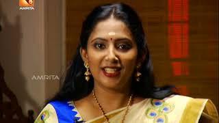 കല്ലടുപ്പും കരിച്ചട്ടിയും | Kalladuppum Karichattiyum | Amrita TV Onam Special - 2017 | Ep: 08