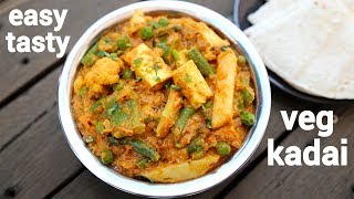 mix veg recipe easy