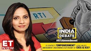 Is the RTI Amendment a move to incarcerate RTI's functions? | India Development Debate