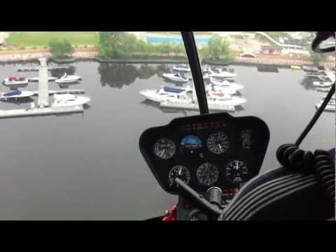 R44 extreme pilotage