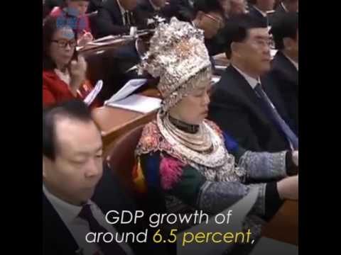 【In 30 secs】 China sets 2017 GDP growth target at around 6.5%.