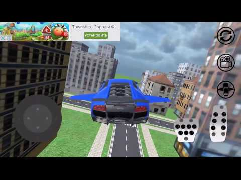 Летающие экстремальные машины 3D скачать игры для Android
