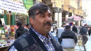 هذا الصباح- سوق المتنبي في بغداد