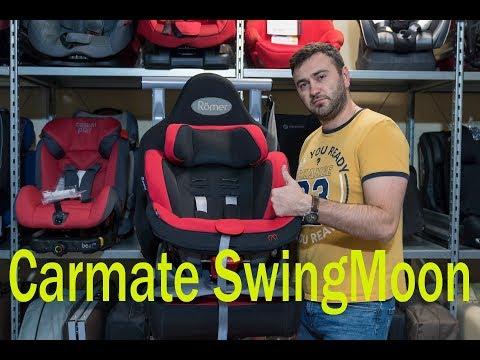 Carmate SwingMoon детское автокресло от 9 месяцев до 6-7 лет