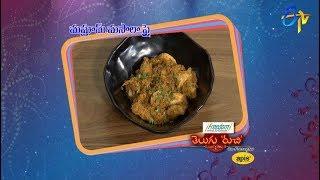 Mushroom masala Fry   Telugu Ruchi   13th December 2018   ETV Telugu