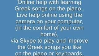Greek songs on the piano