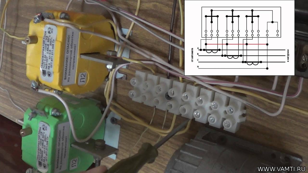 схема подключения электросети после счетчика