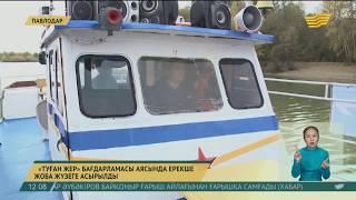 Павлодарлық оқушылар Ертістің бойын кемемен саяхаттау мүмкіндігіне ие болды