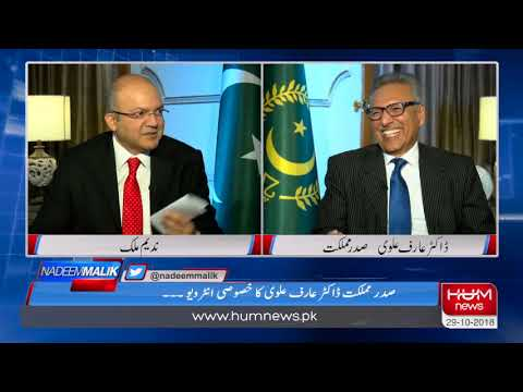 President Arif Alvi Reveals the Inside Story About 'Rs50 Lacs' Breakfast News