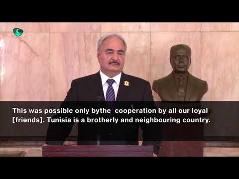Hifter Holds Press Conference in Tunis – English Subtitles
