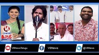Deve Gowda Family Cries At Event | Pawan Kalyan Speech | RRR Movie Press Meet | Teenmaar News | V6
