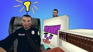 День обычного начальника полиции №18 Garrys Mod DarkRP