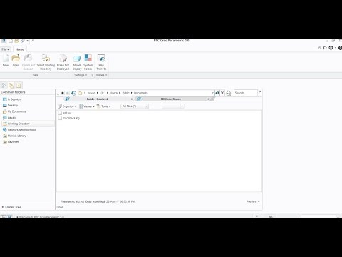 WORKING DIRECTORY & FOLDER BROWSER IN CREO PARAMETRIC