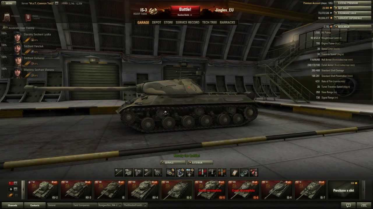 world of tanks patch 8 9 preview is 3 heavy tank youtube. Black Bedroom Furniture Sets. Home Design Ideas