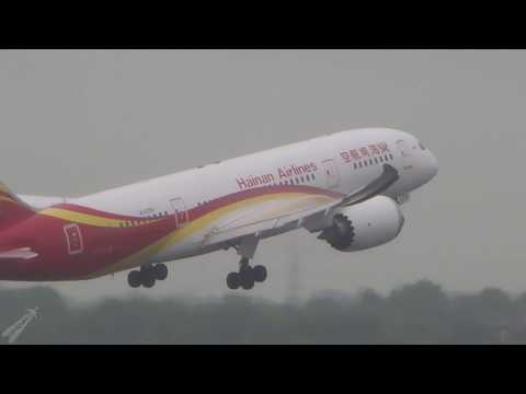 Hainan Airlines Boeing 787-8 Arrival and Departure | Manchester Airport