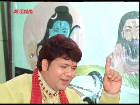baba jotram bhajan by suraj sharan mere baba teri ho rahi