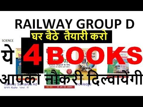 TOP BEST BOOKS -RAILWAY GROUP D 2018 62907 VACANCY SYLLABUS PAPER PATTERN RRB Recruitment 2018