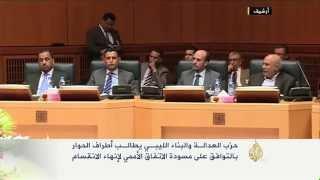 تنديد ليبي بمسودة الاتفاق الأممي