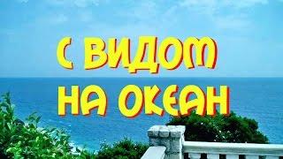 КАНАРЫ: Недвижимость на Тенерифе... TENERIFE CANARY ISLANDS SPAIN(, 2015-06-02T16:28:55.000Z)