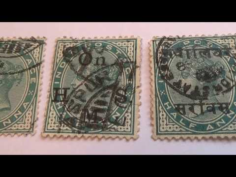 Old/Rare Nederland-India-Mauritius Postage Stamps