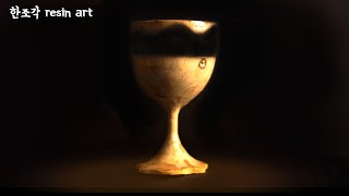 (Resin art, DIY) 공중에 떠 있는 투명한 …