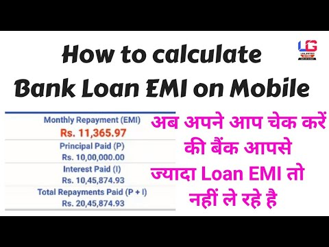 how-to-calculate-bank-loan-emi-|-full-details-in-hindi-|-loan-emi-|-interest-on-loan-calculator-|
